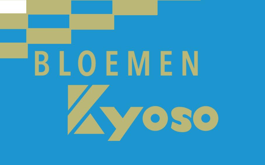 BloemenKyoso
