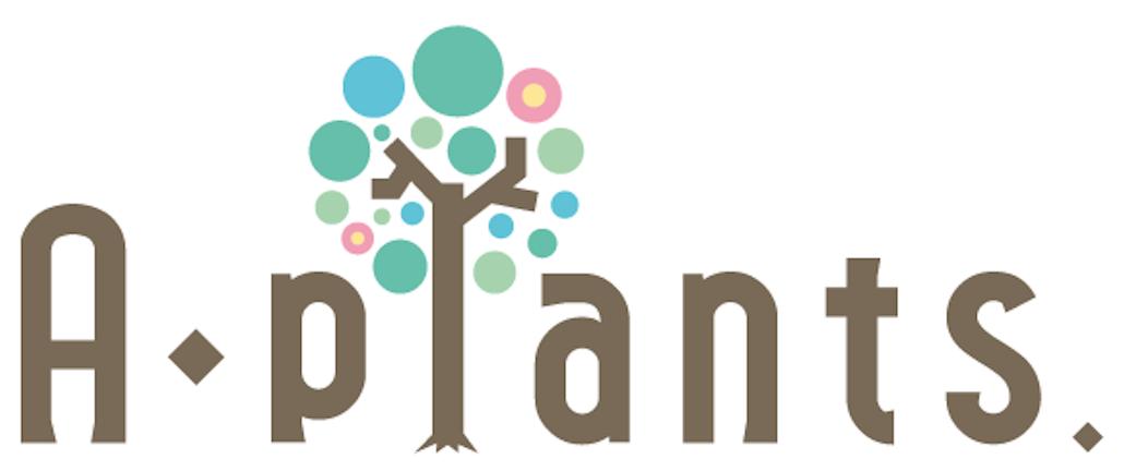 A-Plantsのイメージ